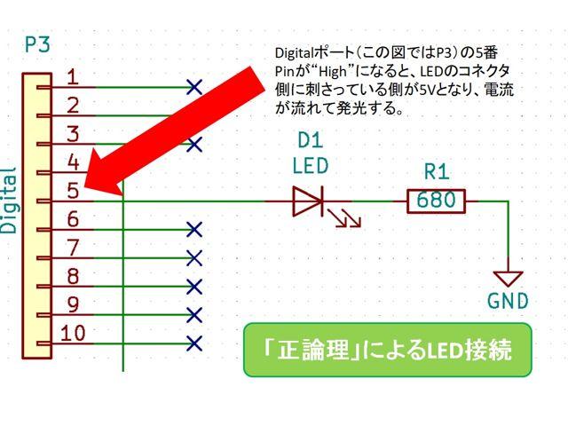 Circuit_01.jpg