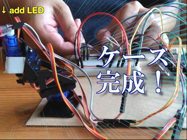 EF127812-FF72-43CD-A2AA-1EDBACDD2B12.png