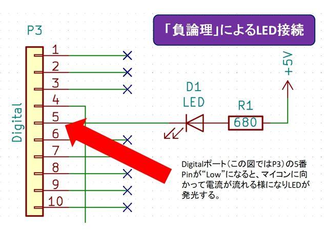 Circuit_02.jpg